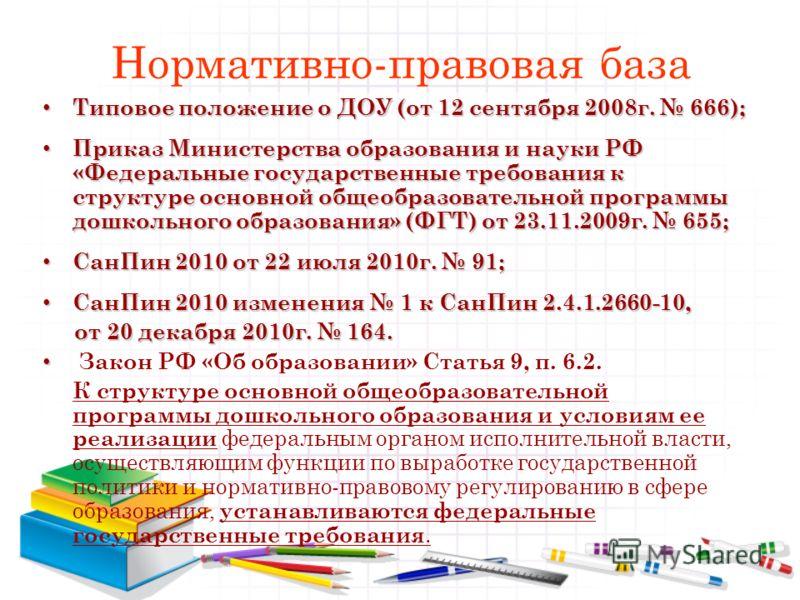 База Тольятти Скачать Бесплатно