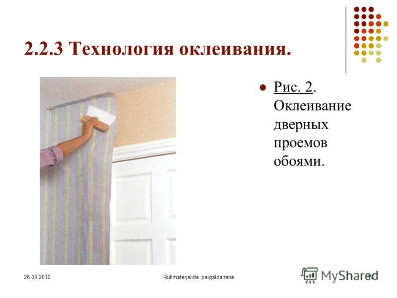 26.09.2012Rullmaterjalide paigaldamine10 2.2.3 Технология оклеивания. Рис. 2. Оклеивание дверных проемов обоями.