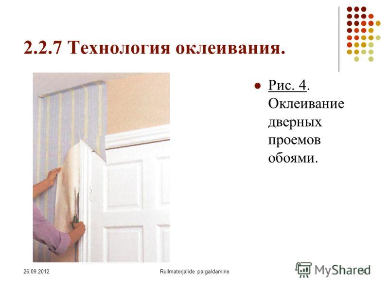 26.09.2012Rullmaterjalide paigaldamine14 2.2.7 Технология оклеивания. Рис. 4. Оклеивание дверных проемов обоями.