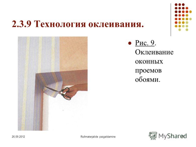 26.09.2012Rullmaterjalide paigaldamine26 2.3.9 Технология оклеивания. Рис. 9. Оклеивание оконных проемов обоями.
