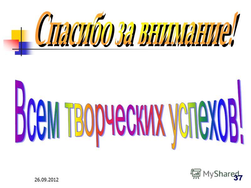 26.09.2012 37