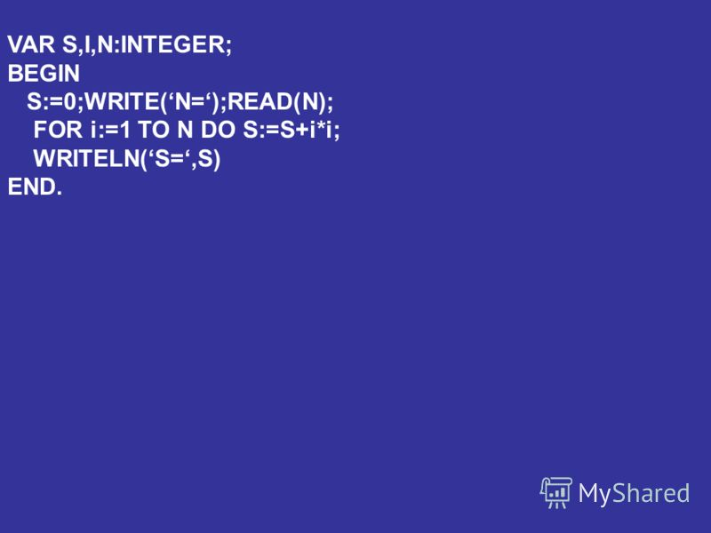 VAR S,I,N:INTEGER; BEGIN S:=0;WRITE(N=);READ(N); FOR i:=1 TO N DO S:=S+i*i; WRITELN(S=,S) END.