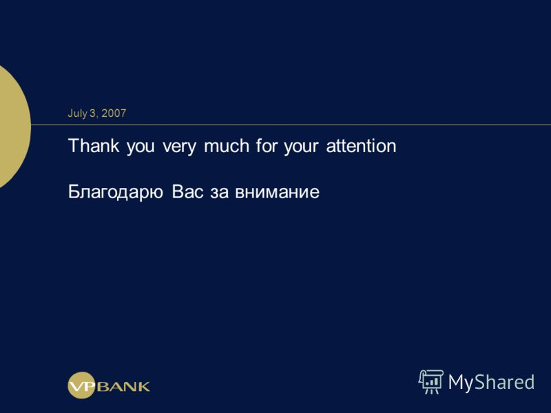 July 3, 2007 Thank you very much for your attention Благодарю Вас за внимание