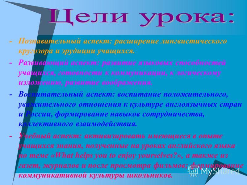 Kirillova N.I. School 6