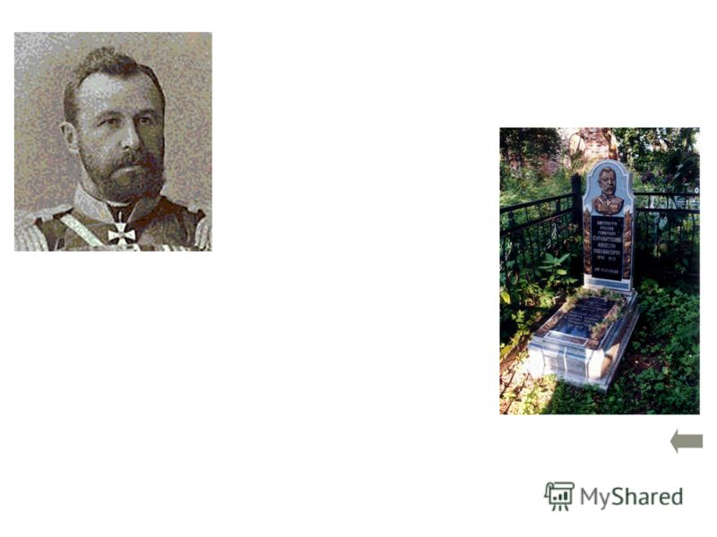 (1848-1925), российский генерал от инфантерии (1901). В 1898-1904 военный министр. В русско-японскую войну командовал войсками в Маньчжурии, потерпел поражение под Ляояном и Мукденом. В 1-ю мировую войну командовал армией и Северным фронтом (в 1916).