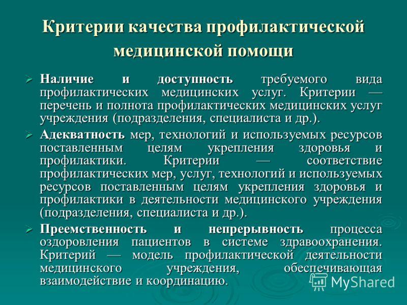 Флейбология в иркутске