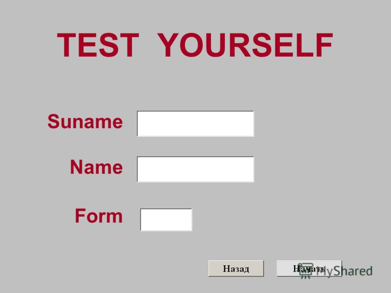 TEST YOURSELF Suname Name Form