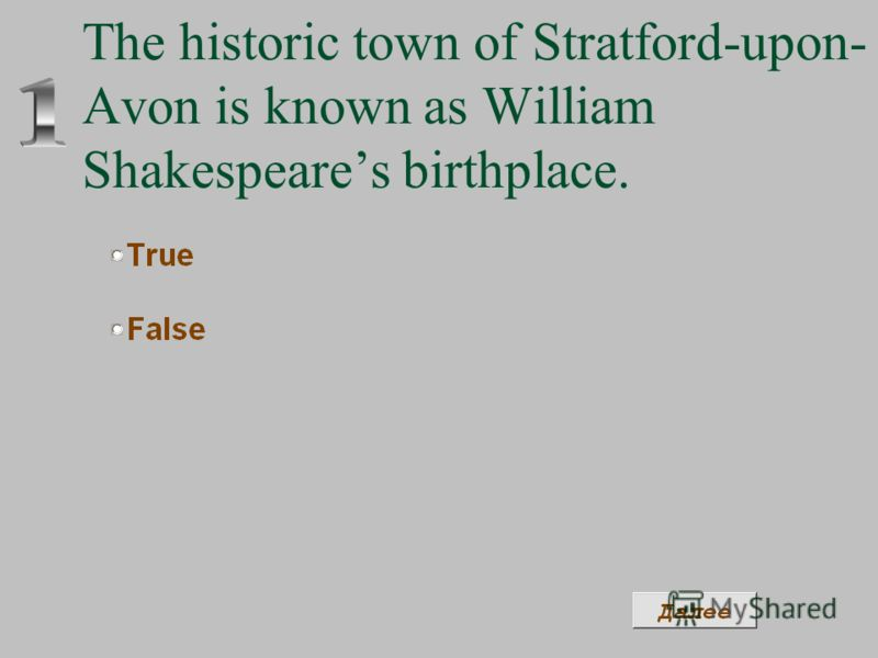 The historic town of Stratford-upon- Avon is known as William Shakespeares birthplace.