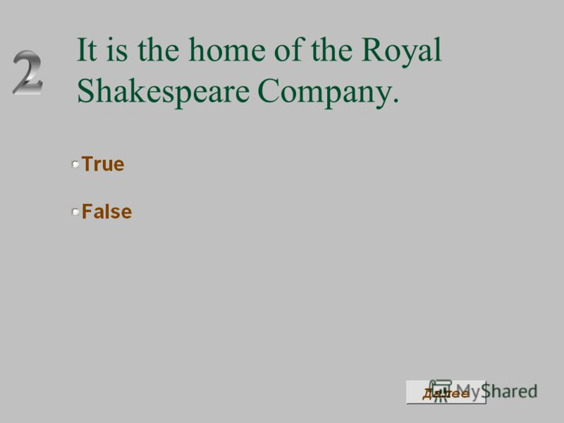 It is the home of the Royal Shakespeare Company.