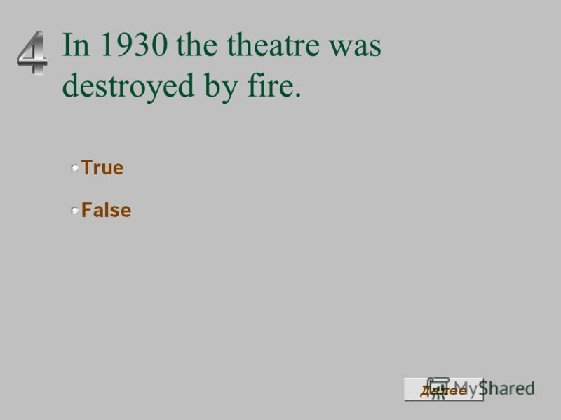 In 1930 the theatre was destroyed by fire.