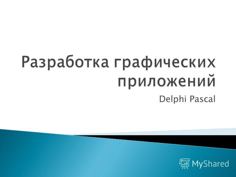 Delphi Pascal