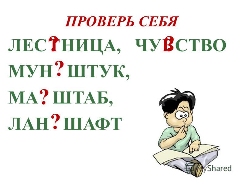 Ма - это Что такое Ма? - Античный мир Словарь