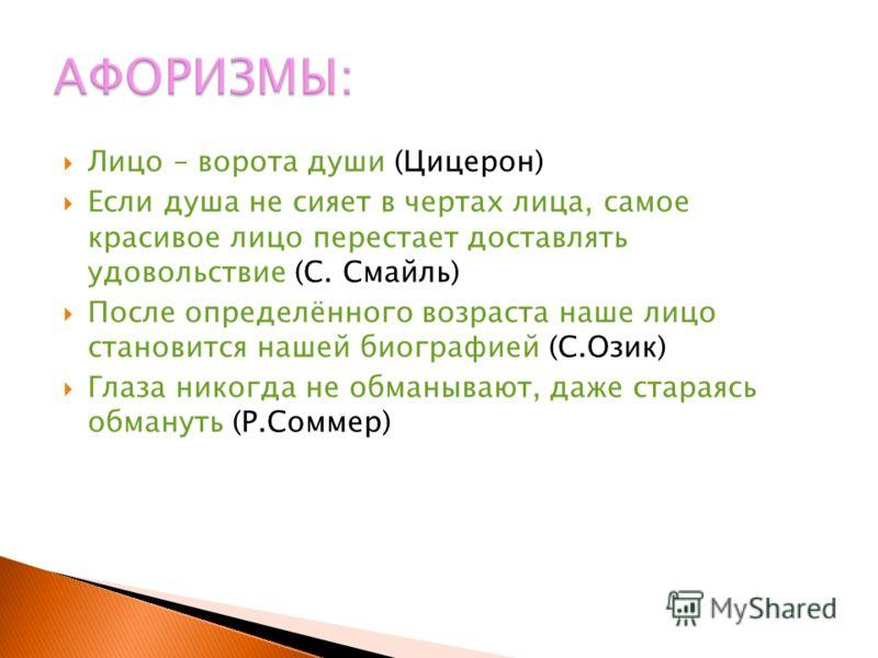 АВТОР: Сафаралиева Эмиля
