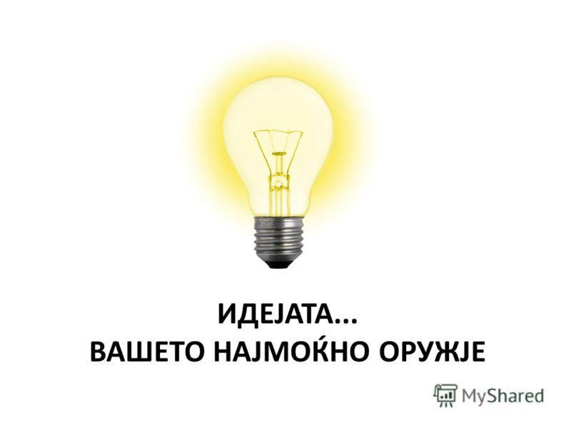 IT.com.mk редизајн