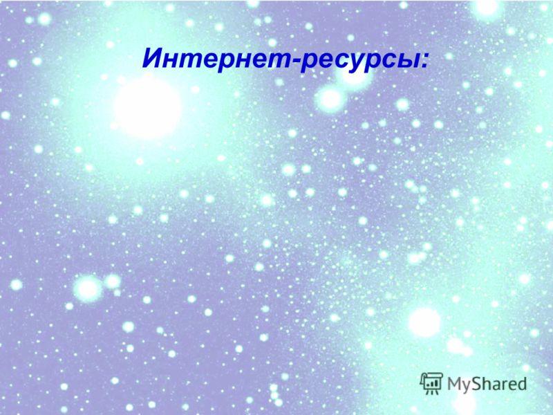 Умер М.Ломоносов в Петербурге 4 апреля 1765 г. Могила М.Ломоносова в Александро-Невской лавре