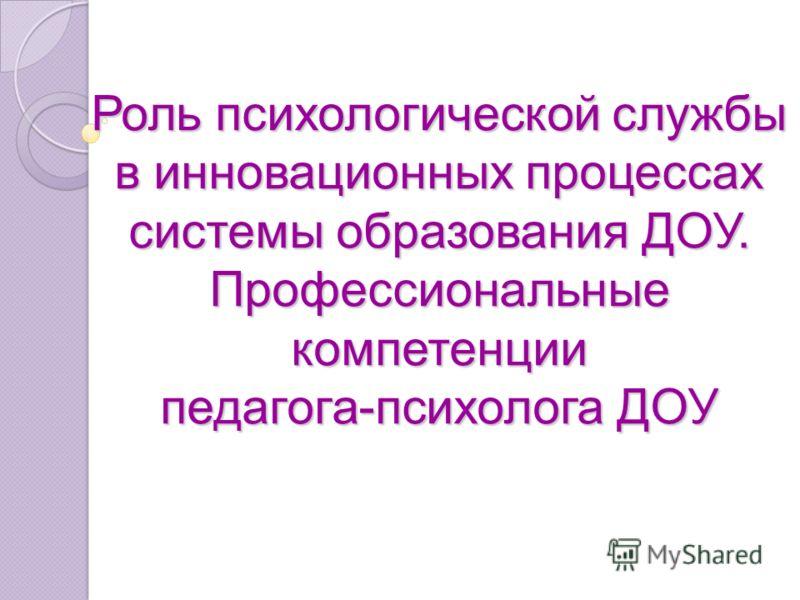Гдз по русскому 8 Класс Львова Львов 2012 Часть 2