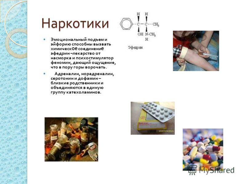 адреналин лекарство механизм действия