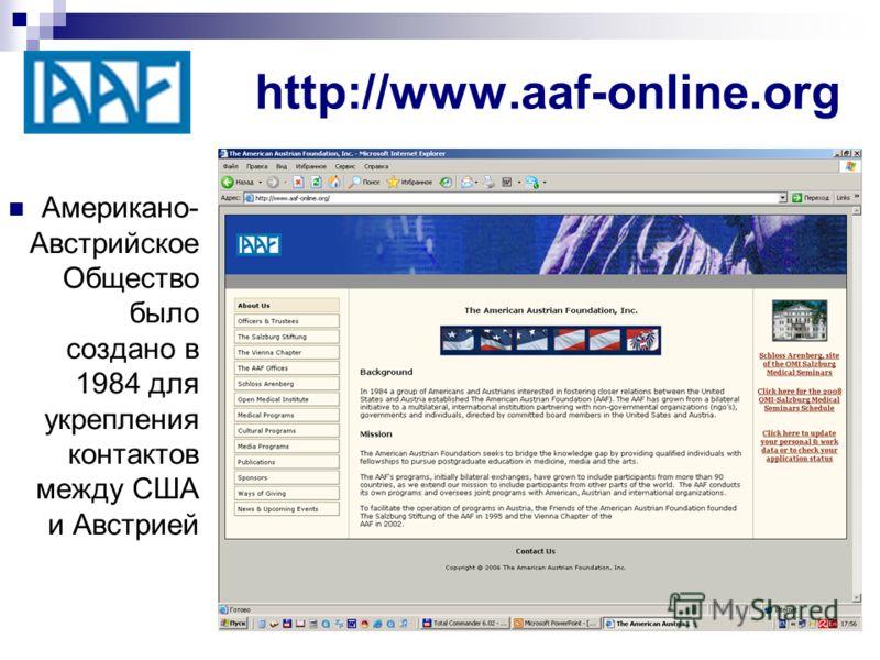 http://www.aaf-online.org Американо- Австрийское Общество было создано в 1984 для укрепления контактов между США и Австрией