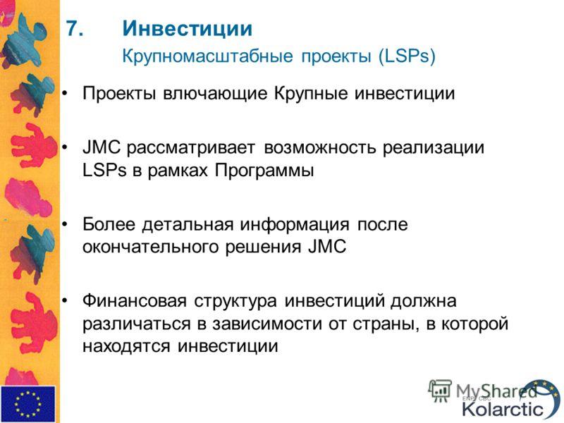 7.Инвестиции Крупномасштабные проекты (LSPs) Проекты влючающие Крупные инвестиции JMC рассматривает возможность реализации LSPs в рамках Программы Более детальная информация после окончательного решения JMC Финансовая структура инвестиций должна разл