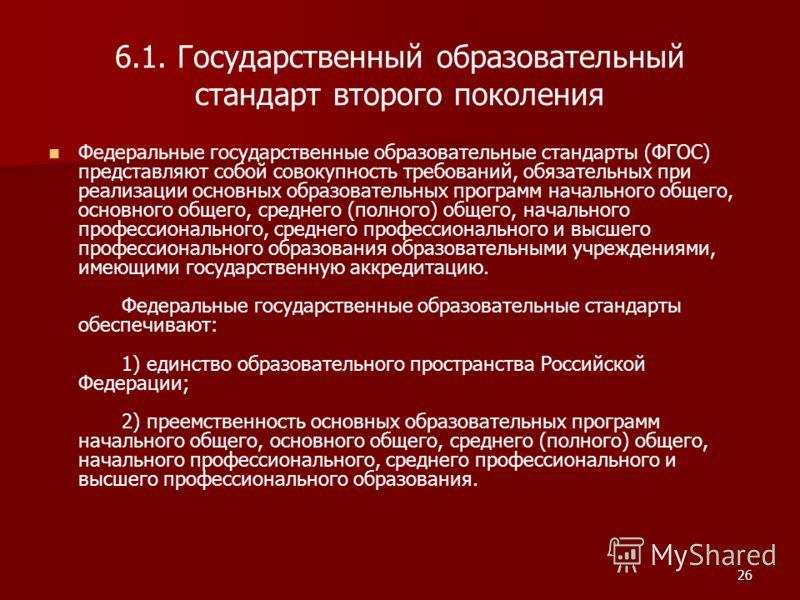 Фармацевтический витебский государственный ордена дружбы