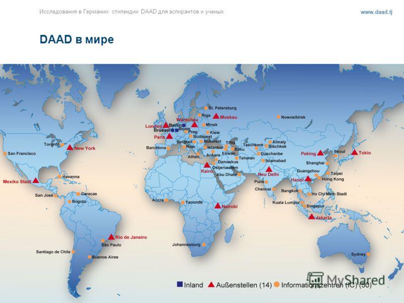 DAAD в мире Исследования в Германии: стипендии DAAD для аспирантов и ученых www.daad.tj