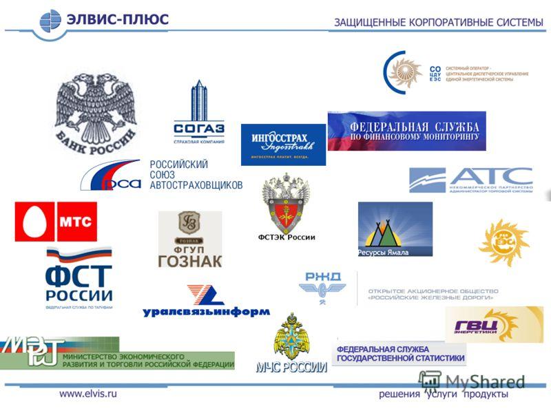 ФСТЭК России