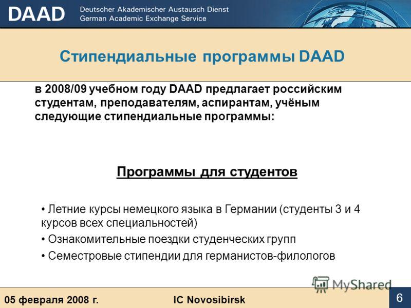 в 2008/09 учебном году DAAD предлагает российским студентам, преподавателям, аспирантам, учёным следующие стипендиальные программы: Стипендиальные программы DAAD 05 февраля 2008 г.IC Novosibirsk 6 Программы для студентов Летние курсы немецкого языка