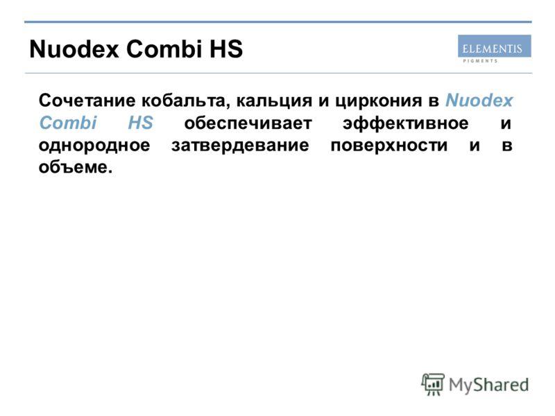 Nuodex Combi HS Сочетание кобальта, кальция и циркония в Nuodex Combi HS обеспечивает эффективное и однородное затвердевание поверхности и в объеме.