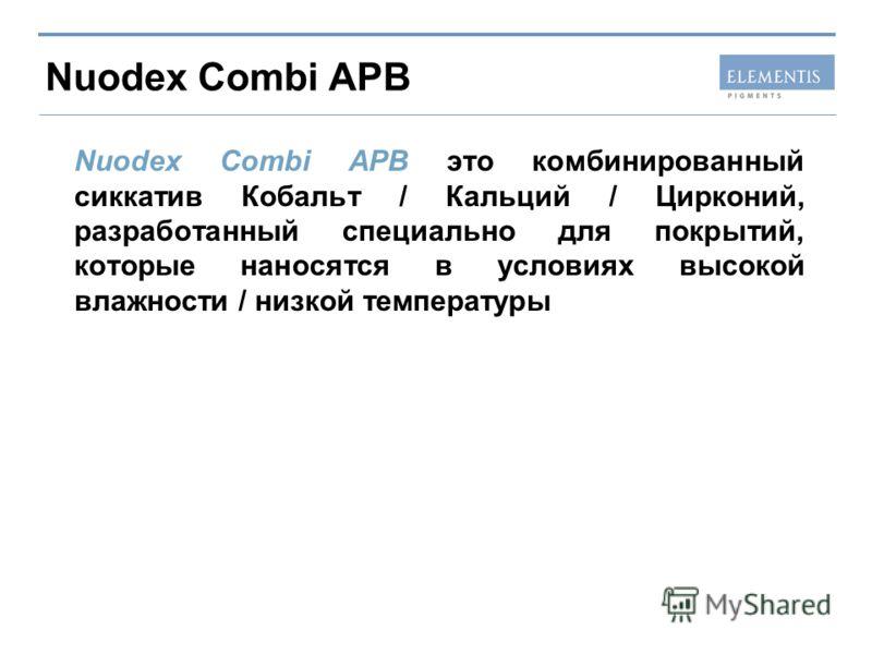Nuodex Combi APB Nuodex Combi APB это комбинированный сиккатив Кобальт / Кальций / Цирконий, разработанный специально для покрытий, которые наносятся в условиях высокой влажности / низкой температуры