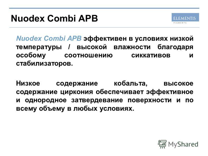 Nuodex Combi APB Nuodex Combi APB эффективен в условиях низкой температуры / высокой влажности благодаря особому соотношению сиккативов и стабилизаторов. Низкое содержание кобальта, высокое содержание циркония обеспечивает эффективное и однородное за