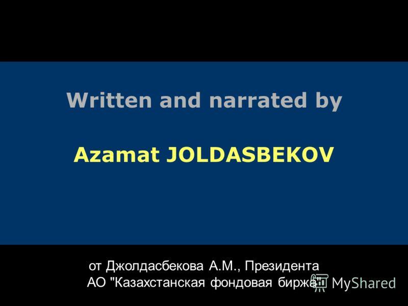 ИСТОРИЮ КАЗАХСТАНСКОГО РЫНКА КОРПОРАТИВНЫХ ОБЛИГАЦИЙ TOTAL RECALL ВСПОМНИТЬ ВСЁ