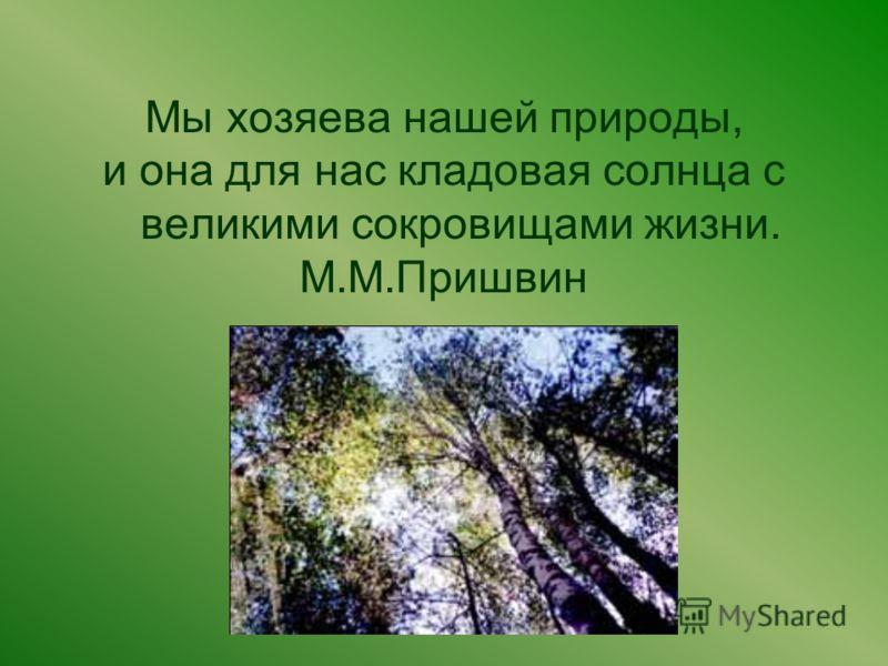 konkurs-pizd-foto