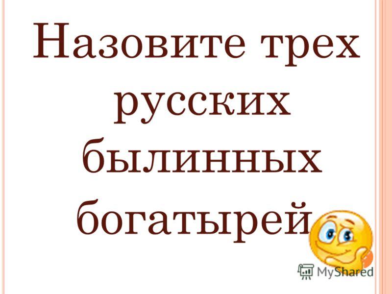 (с у –ужин)