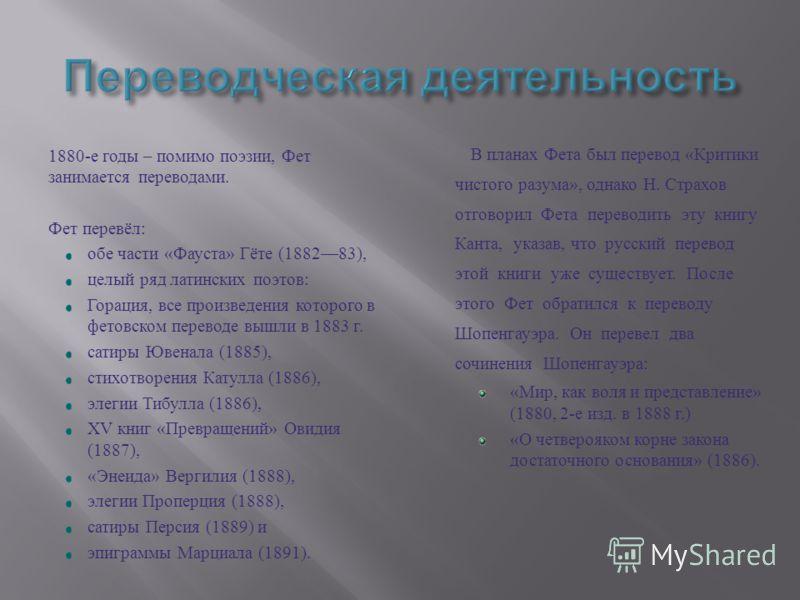 polnie-devushki-s-zhivotikom-foto