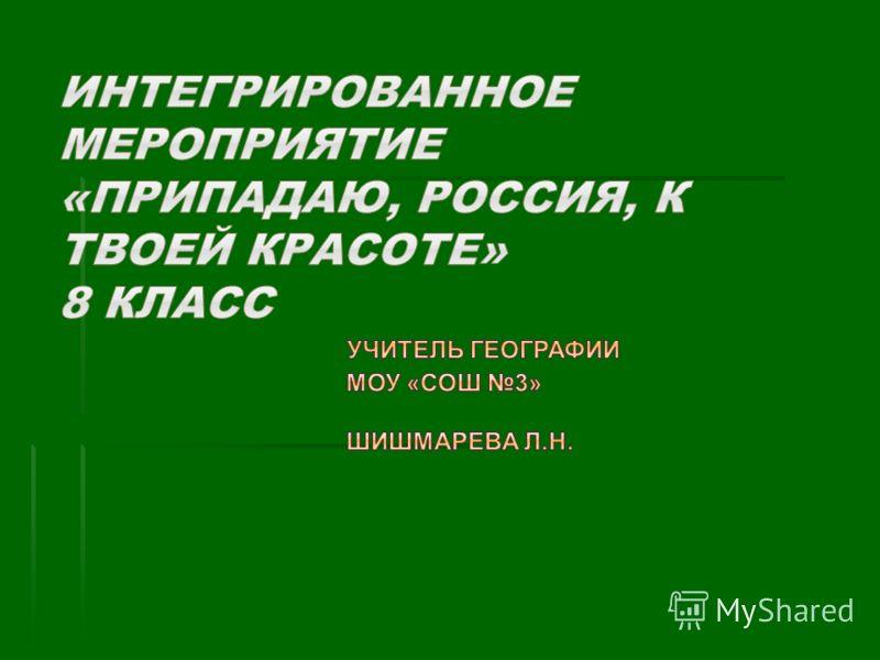 Историческое эссе умом россию не понять 8055