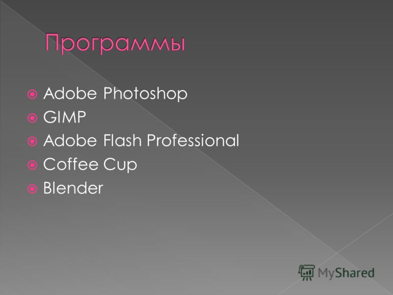 Adobe Photoshop GIMP Adobe Flash Professional Coffee Cup Blender
