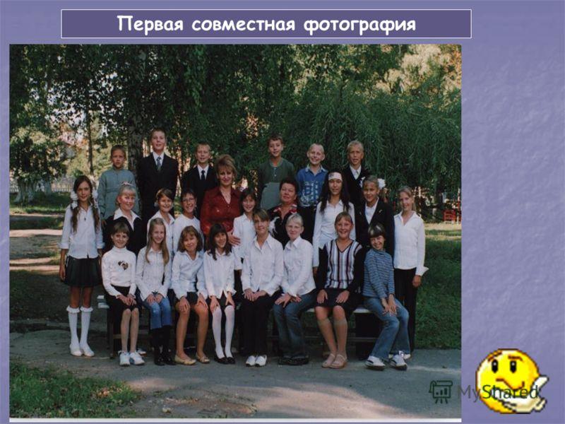 Школьная жизнь 5 «А» класса