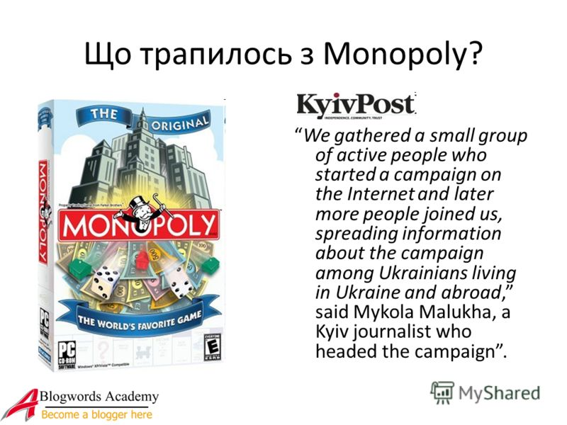Що трапилось з Monopoly? We gathered a small group of active people who started a campaign on the Internet and later more people joined us, spreading information about the campaign among Ukrainians living in Ukraine and abroad, said Mykola Malukha, a