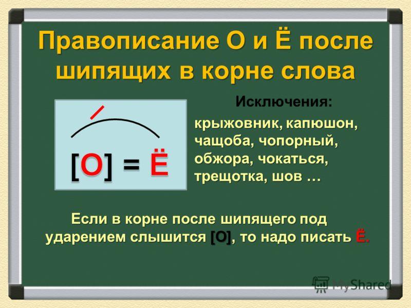Роль и правописание Ь Разделительный мягкий знак Показатель мягкости согласного