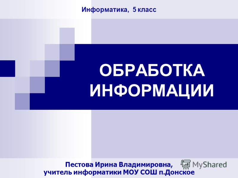 Бланк Формы 1 Временная Регистрация