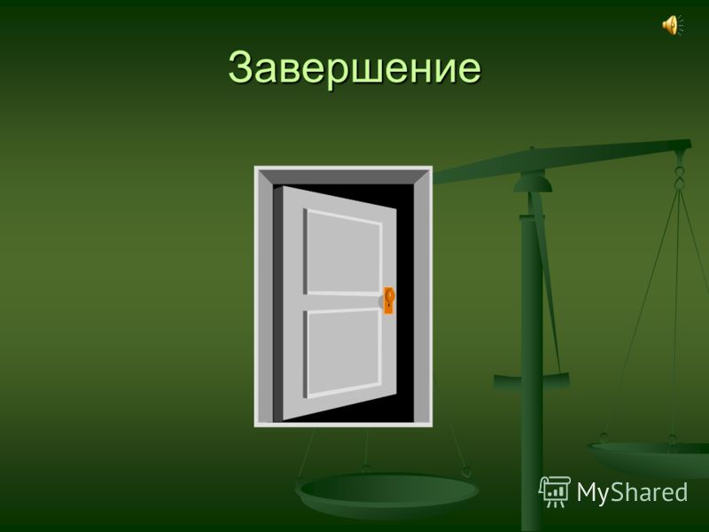Викторина(5) Сколько лет прошло со дня аварии на Чернобыльской АЭС? Сколько лет прошло со дня аварии на Чернобыльской АЭС? 1.20 2.25 3.21 4.19