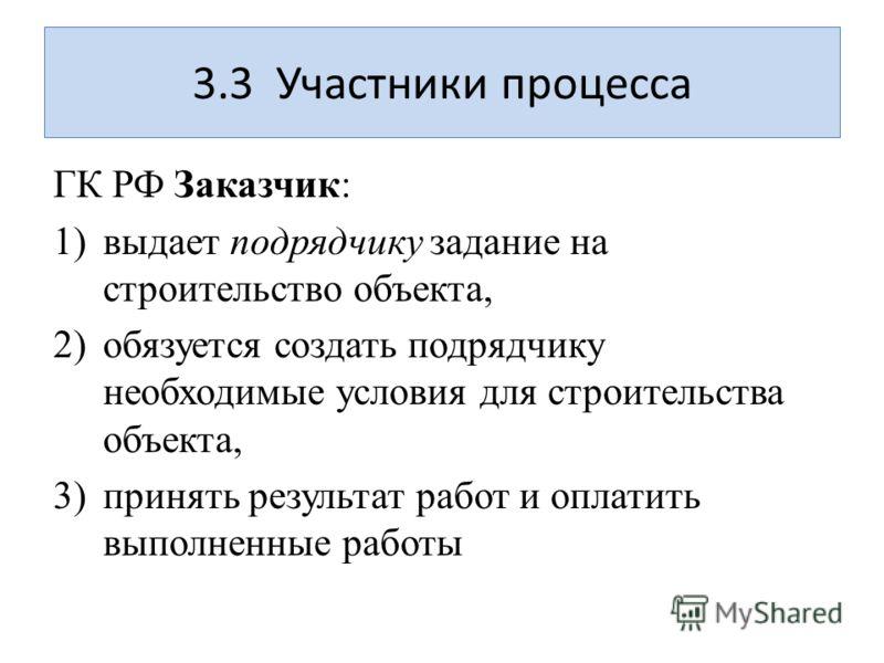 Девелопер для инженерных копиров OCE 7050/7051/7055/7056, D1 (2926741)