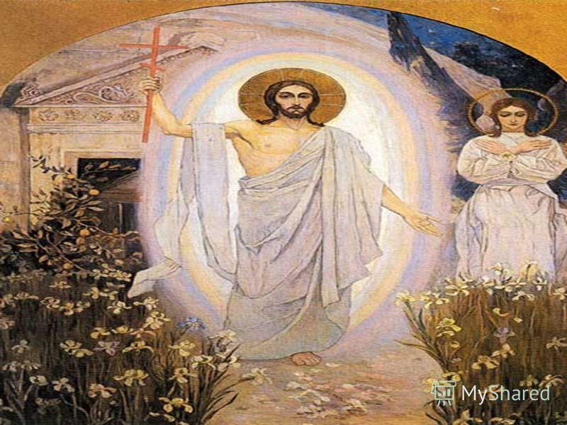 Просветительно-информационный проект Традиции празднования Светлого Христова Воскресения