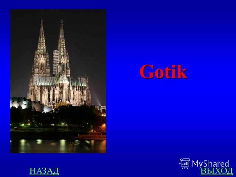 Kunst 200 In welcher Architekturstil ist der Kölner Dom gebaut, Gotik oder Barock?