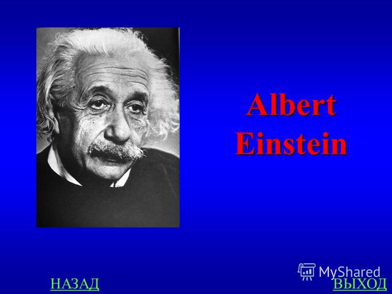 Wissenschaft 500 Der Nobelpreis-träger, der Begründer der Relativitäts-theorie