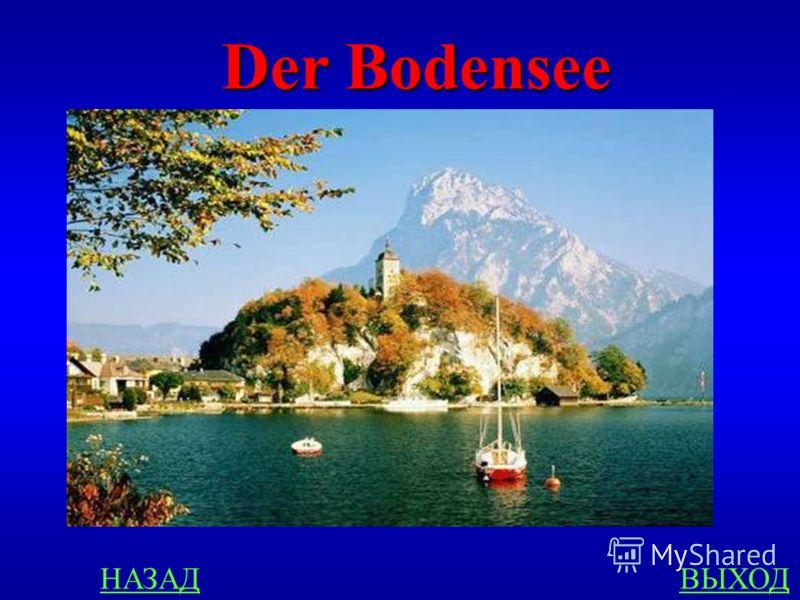 Geografie 300 Der See im Süden Deutschlands