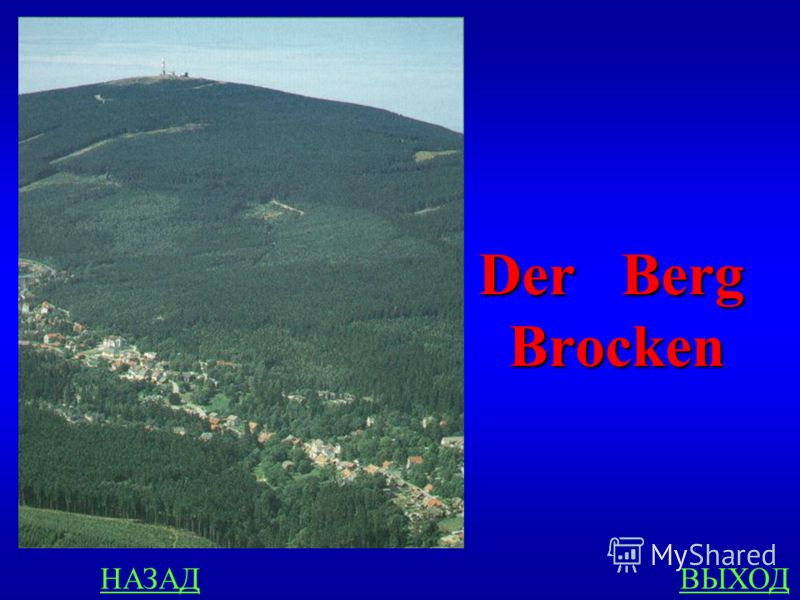 Geografie 500 Welcher Berg ist am höchsten im Harz?