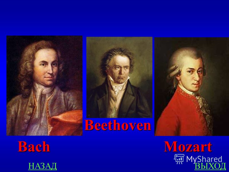 Grosse Deutsche 100 Nennen Sie 3 grosse deutsche Komponisten