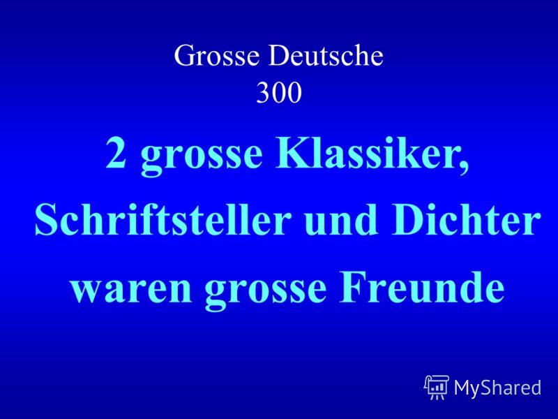 Franz Schubert НАЗАДВЫХОД