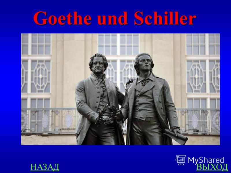 Grosse Deutsche 300 2 grosse Klassiker, Schriftsteller und Dichter waren grosse Freunde